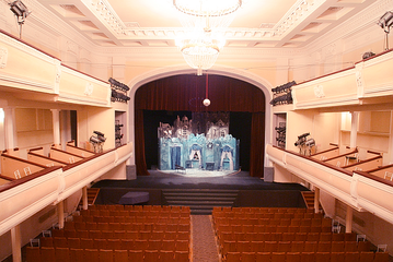 Детские театры томска афиша брат 2 концерт билеты