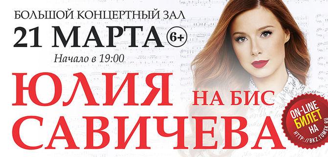заразил октябрьский концертный зал афиша на март2017 квартиры Город