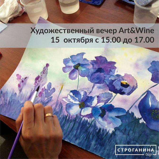 Рисунки акварелью мастер классы